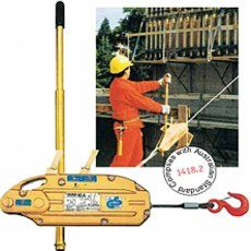 Pull Lift Winches